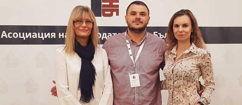 Асоциация на Наемодателите в България